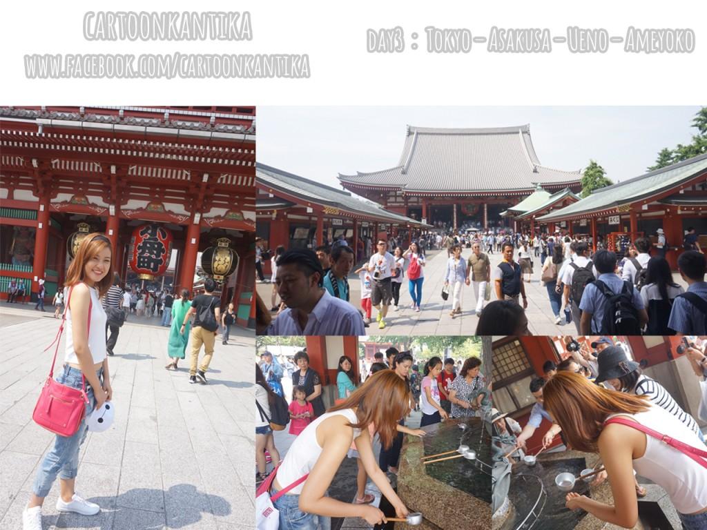 japanDay3-11